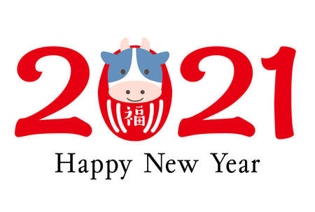 Year of the Ox in 2021 - white background