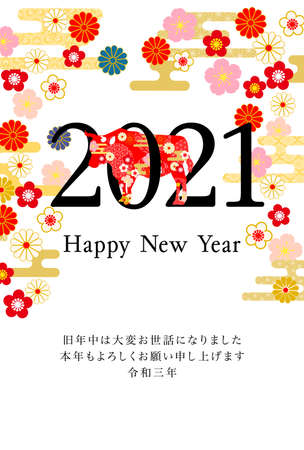 2021 Year of the Ox Greeting Cards with Japanese style background.
