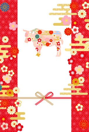 2021 Year of the Ox Greeting Cards with Japanese style Ribbon.