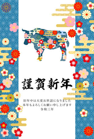 2021 Year of the Ox Greeting Cards.The characters on the artwork mean