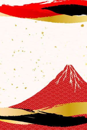 2021 New Year's card - Red Fuji Ukiyoe style Mt. Fuji with a Japanese style background.