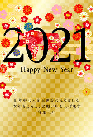 """2021 Year of the Ox Greeting Cards.The characters on the artwork mean """"Happy New Year"""" in Japanese."""