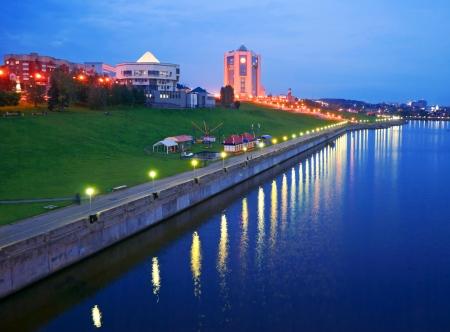 russian federation: Cheboksary, Chuvashia, Russian Federation, autumn, evening
