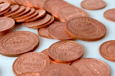 kopek: Russian copper coin of the monarchy