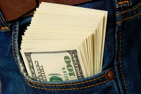 favorable: Quick  loans on favorable terms for the population  Stock Photo