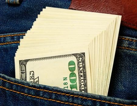 Snelle leningen op gunstige voorwaarden voor de bevolking