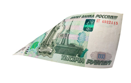 accrual: Deformed banknote 1000 Russian rulbley,  isolated