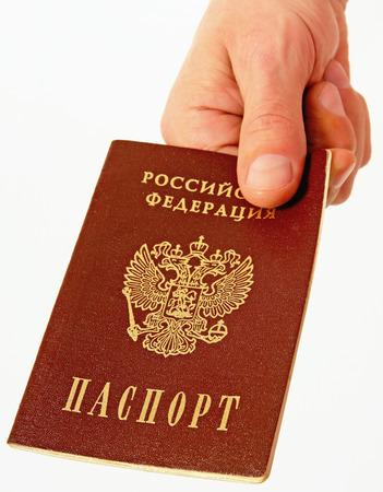 citizenship: Acquisition of Russian citizenship and handing Russian passports