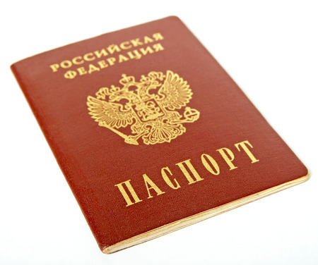 Russian citizenship and passports in Russia