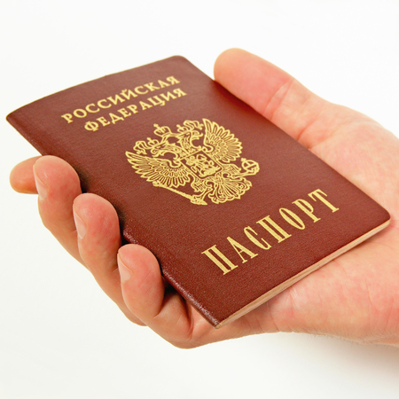 Acquisition of Russian citizenship and handing Russian passports