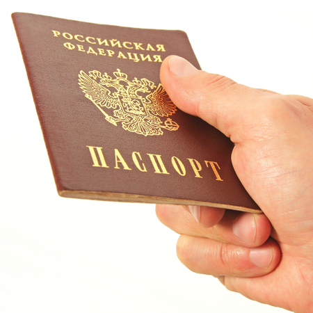 citizenship: Acquisition of Russian citizenship and handing Russian passports