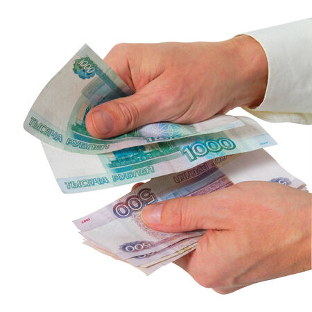 cashing: Exchange, sale, purchase, cashing in rubles.
