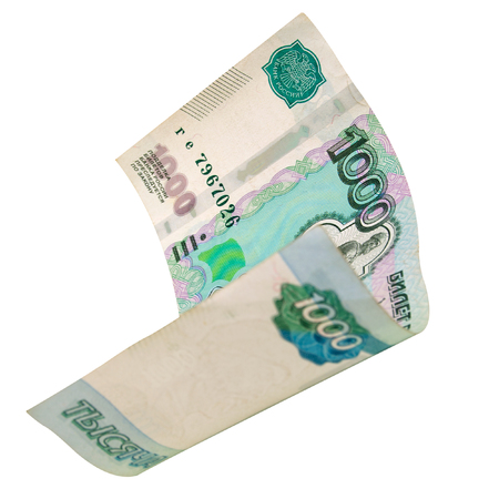 cashing: Banknote one thousand rubles isolated on white background. Stock Photo