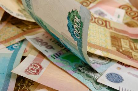 Russian money closeup of various denominations.