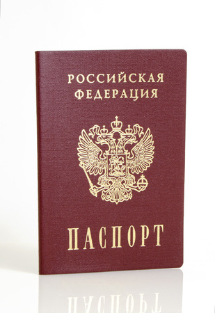 Russian passport close up on a light background.