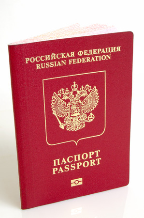 Russian foreign passport on a white light background. Banco de Imagens