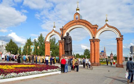 duke: Novocheboksarsk, Chuvashia, Russia - August 16, 2015: the meeting of the ark with the relics of St. Grand Duke Vladimir Equal to the Apostles. Editorial
