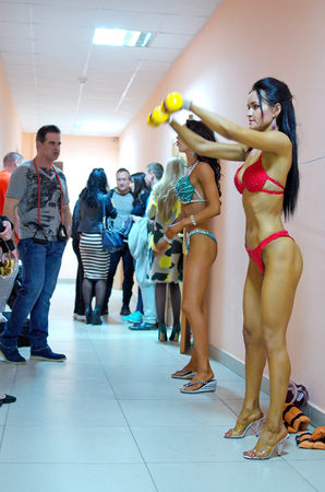 Novocheboksarsk, Chuvashia, Russia - April 30, 2016: Open Cup of the Chuvash Republic on Fitness Bikini and Mens Physique.