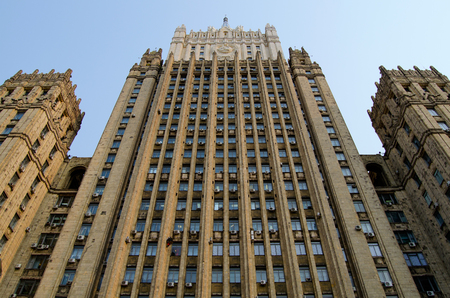 Moscow Ministry of Foreign Affairs of Russia fragment of the building. Editorial