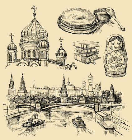 russian church: Set of Russia hand-drawn icons