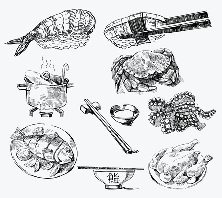 japanese food: seamless pattern-hand drawn Illustration