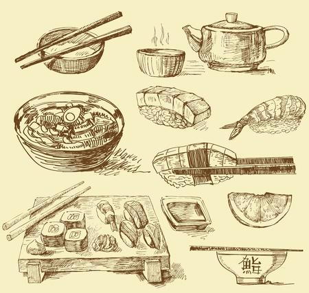 japanese sake: Comida japonesa Vectores
