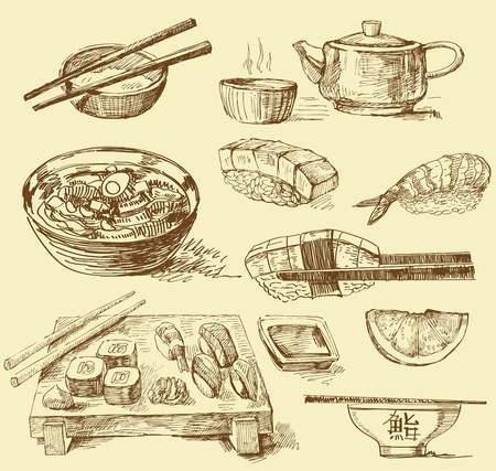 reis gekocht: Japanisches Essen Illustration