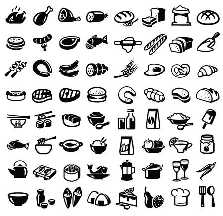 продукты питания: вектор черный еду набор иконок на белом Иллюстрация