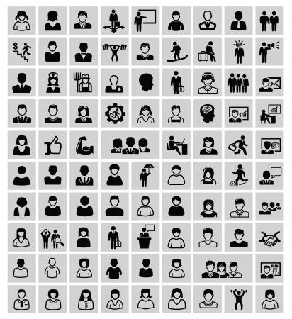 visage profil: vecteur noir ic�nes de personnes �tablies sur blanc Illustration