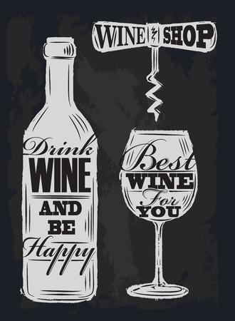 분필 와인 일러스트