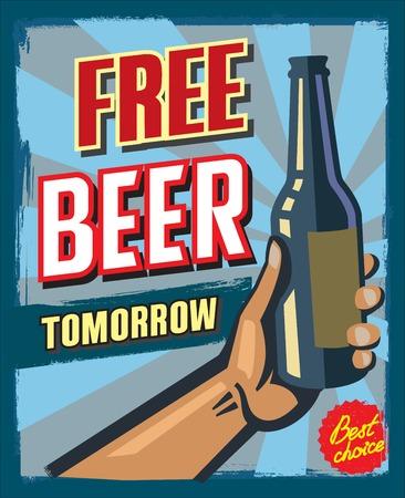 무료 맥주 내일 포스터 일러스트
