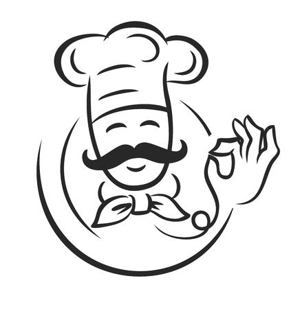 벡터 흰색 배경에 검은 요리사 아이콘