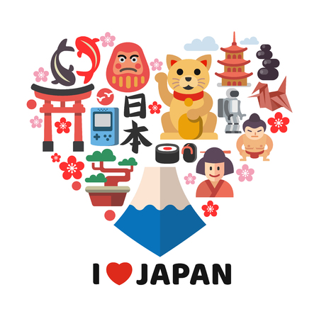Heart shape with Japan icons. Vector illustration. Illustration