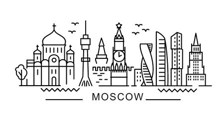 city of Moscow in outline style on white