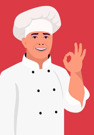 chef smiling on red background