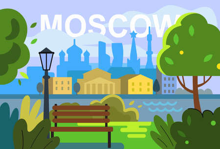 urban Sunny landscape in summer in Moscow Illustration
