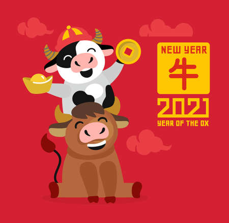 cute bulls emblem of the new year 2021. Chinese character for translation year of ox