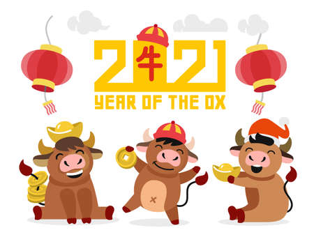 cute bulls emblem of the new year 2021 on white. Chinese character for translation year of ox Ilustração