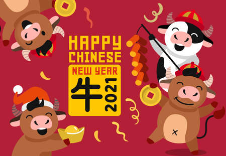 cute bulls emblem of the new year 2021. Chinese character for translation year of ox Ilustração