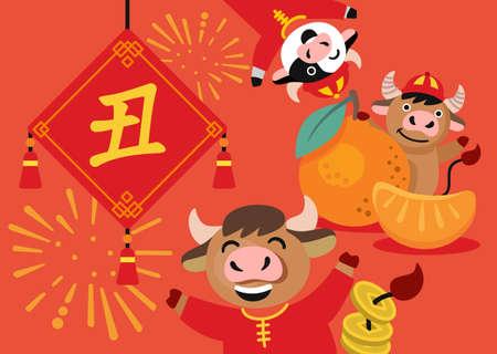 bull Chinese new year celebration. Chinese character for translation year of ox Ilustração