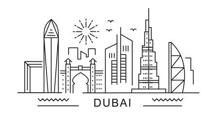 Dubai minimal style City Outline Skyline with Typographic. Vector cityscape with famous landmarks. Illustration for prints on bags, posters, cards.