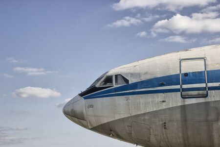 small business: Old passenger airplane
