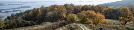 autumn landscape, panoramic view