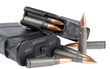 Clip of ammunition on a white background.