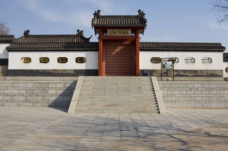 jiangsu: The entrance to The Monkey Kings Mansion on Huaguo Mountain, Jiangsu, China
