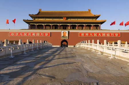 communists: The Gate of Heavenly Peace on Tiananmen Square Stock Photo