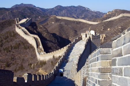 View of a neglected portion of the Great Wall of China