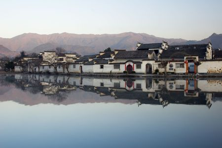 The ancient Chinese village of Hongcun Stock Photo