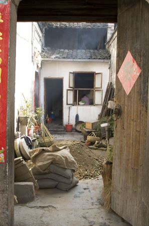 The courtyard of a poor rural Chinese home Stok Fotoğraf