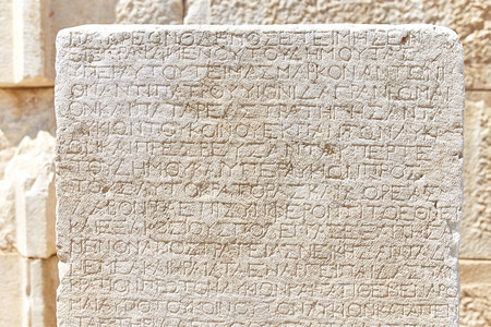 Texture of the ancient text on the stone